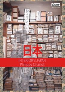 ob_fd8113_affiche-interiors-japan-philippe-charl