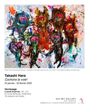 Takashi Hara Online invitation II